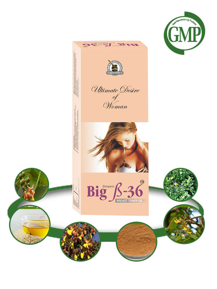 Herbal Breast Enhancement Oil