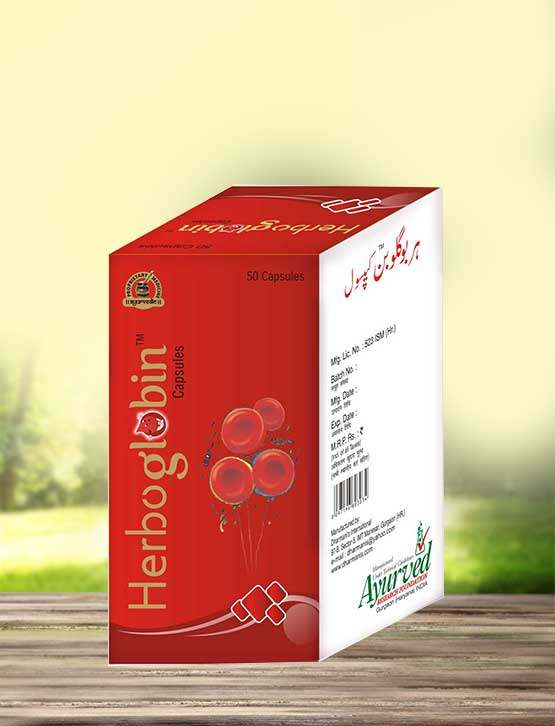 Hemoglobin Supplements