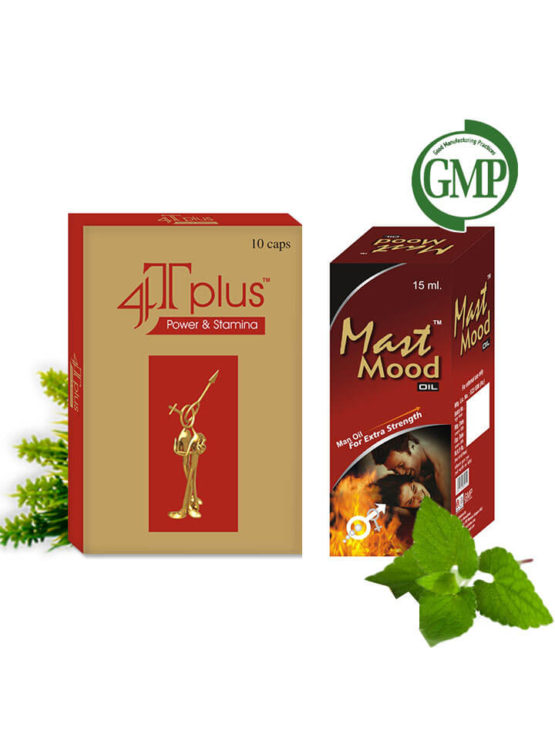 Male Impotence Herbal Treatment