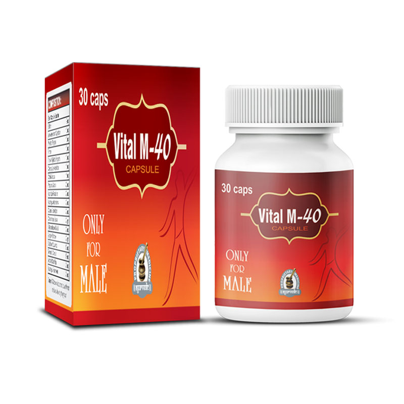 Herbal Energy Booster Pills for Men