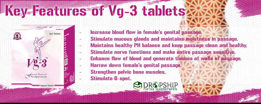 Features of Natural Vaginal Rejuvenation Pills