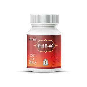 Herbal Male Energy Pills
